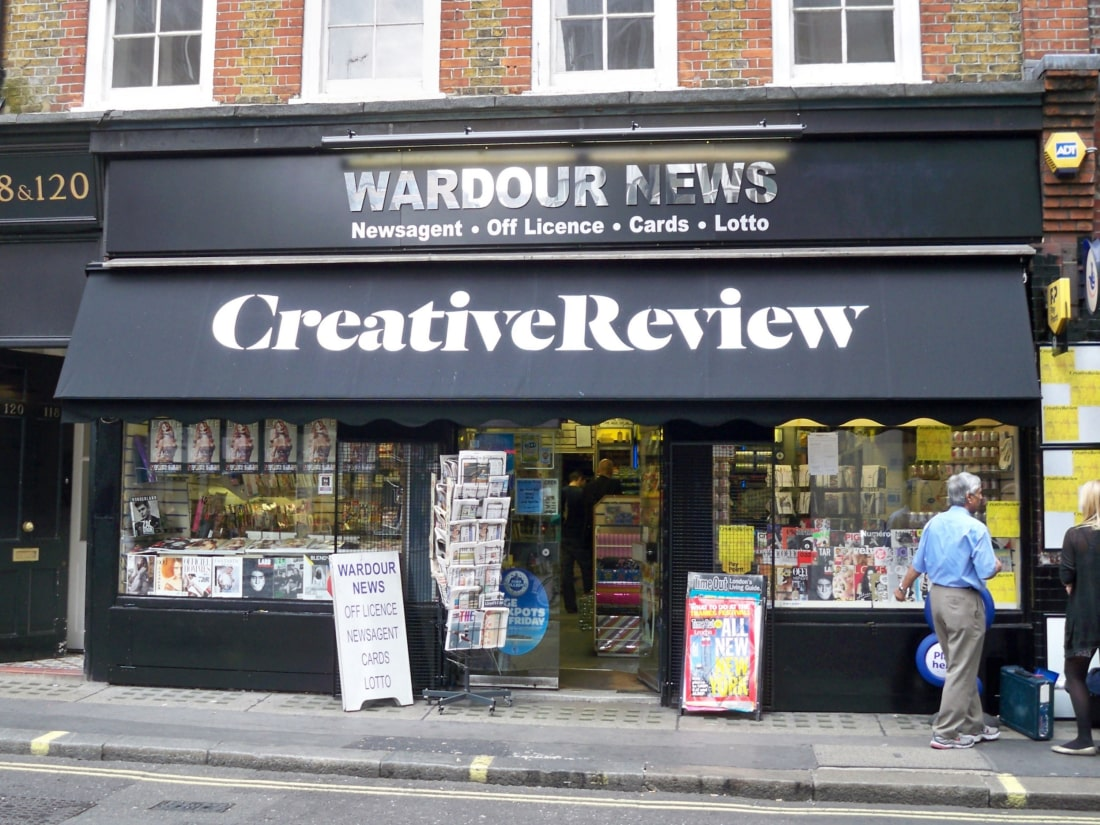 After Image of Refurbished London Awning for Wardour News